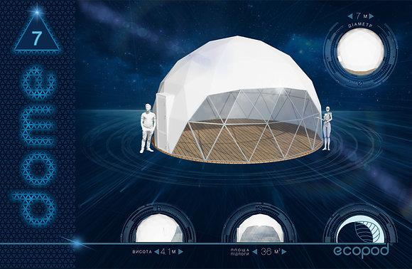 Геокупол Dome ecoPod 7