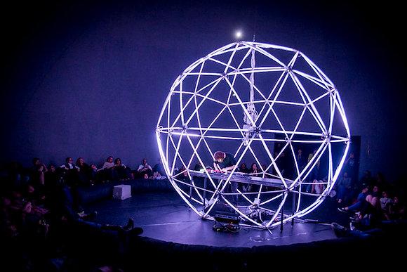 Сфера ecoSphere 2