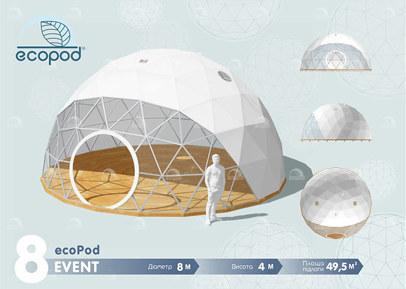 Event ecoPod 8
