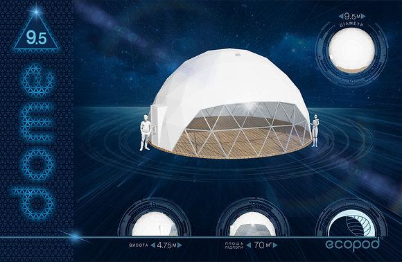 Геокупол Dome ecoPod 9.5