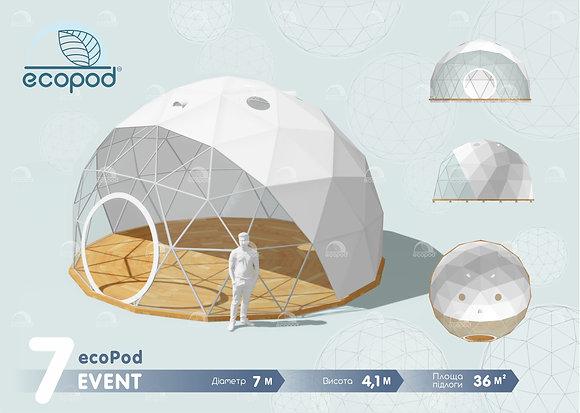 Геокупол Event ecoPod 7