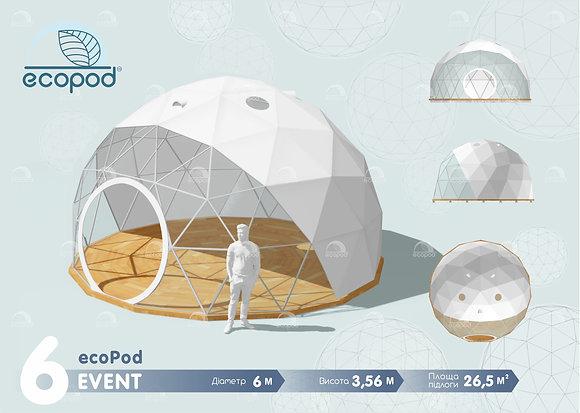 Геокупол Event ecoPod 6