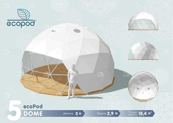 Dome ecoPod 5