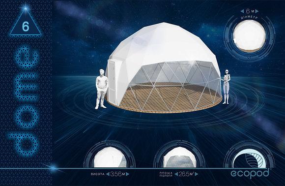 Геокупол Dome ecoPod 6