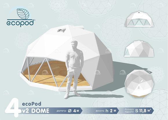 Геокупол Dome ecoPod 4 V2