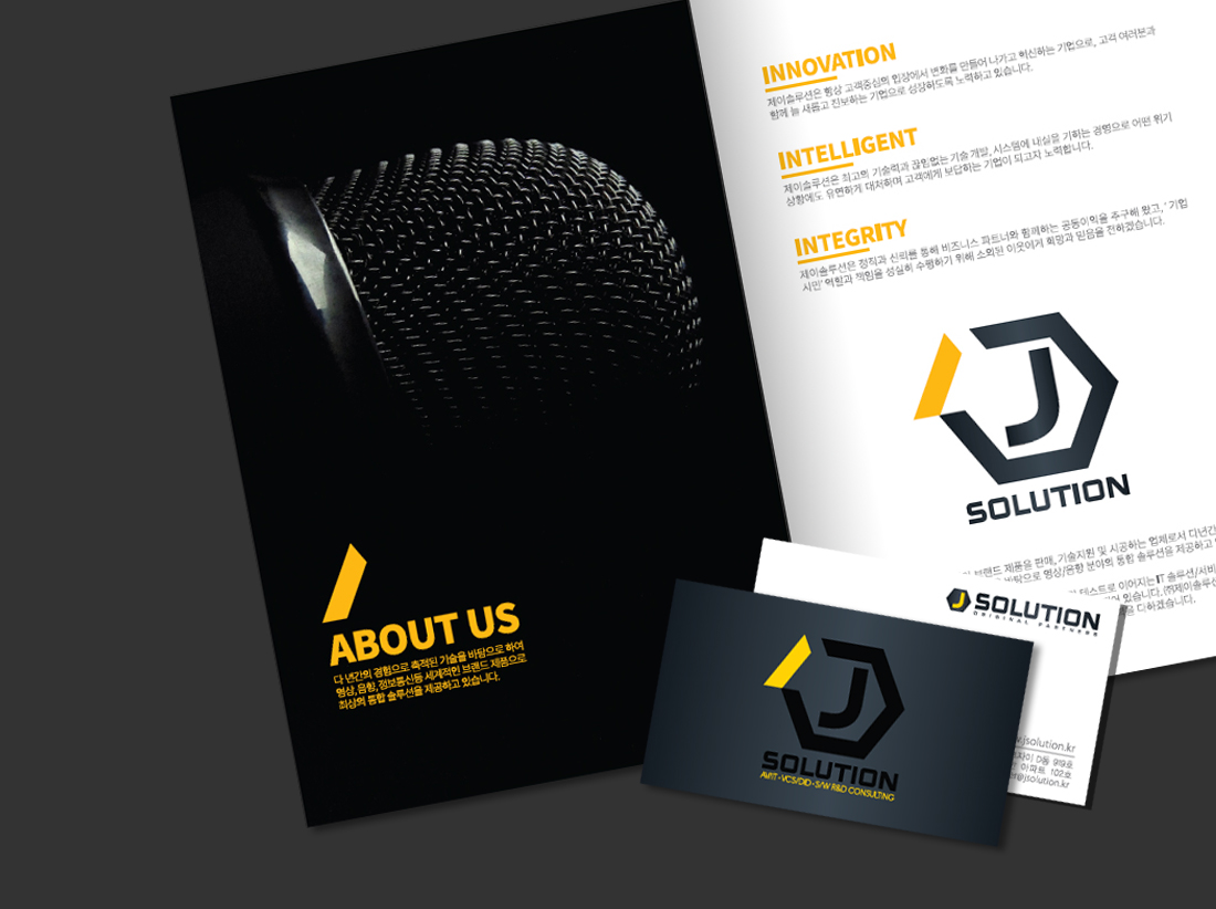 J.Soltion Corporate Identity