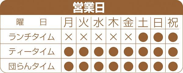 system_busi_JP.jpg