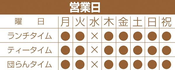 system_W_OFF_JP.jpg