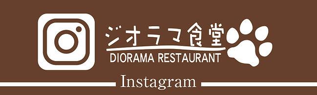Banner_Instagram.jpg