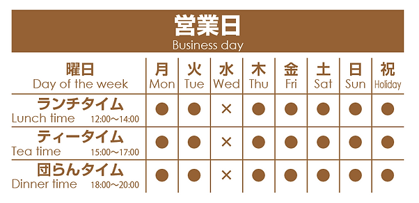 business_day20210814.png