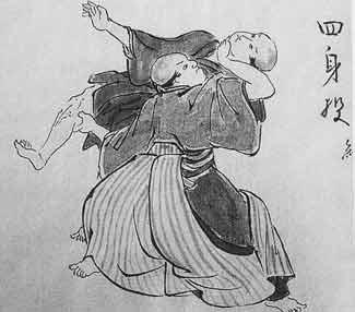Ju Jutsu the Renaissance Art