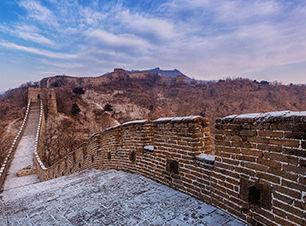 China-306x226.jpg