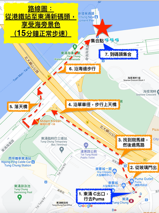 Map Tung_Chung_MTR_to_Tung_Chung_New_Pie
