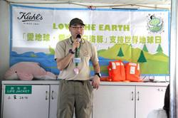 2012-Dolphin-Kiehls世界地球日