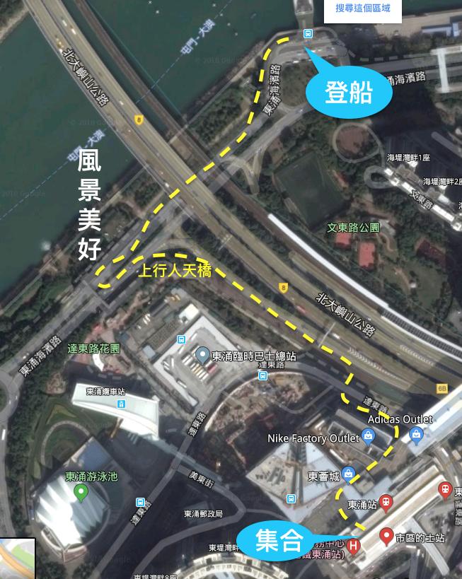 於東涌集合後,步行至東涌發展碼頭路線圖