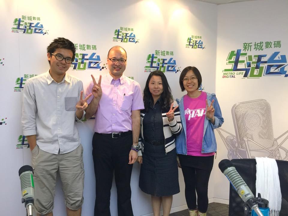 2015-新城生活台-直播訪問