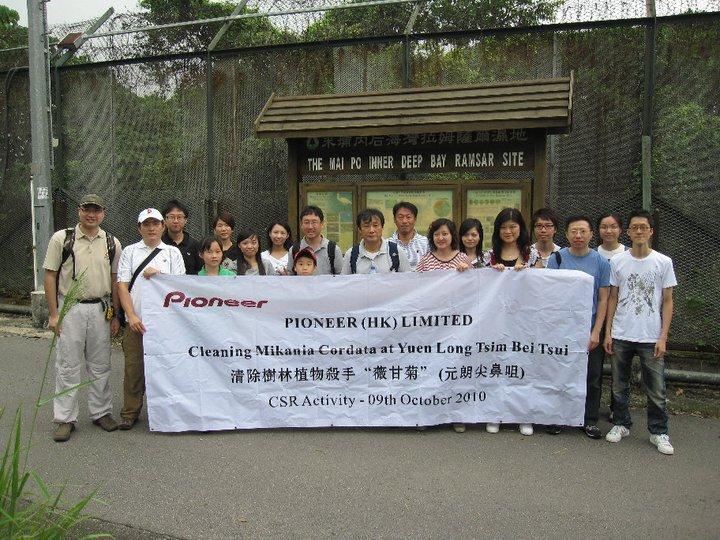 2010-清除薇甘菊-Pioneer