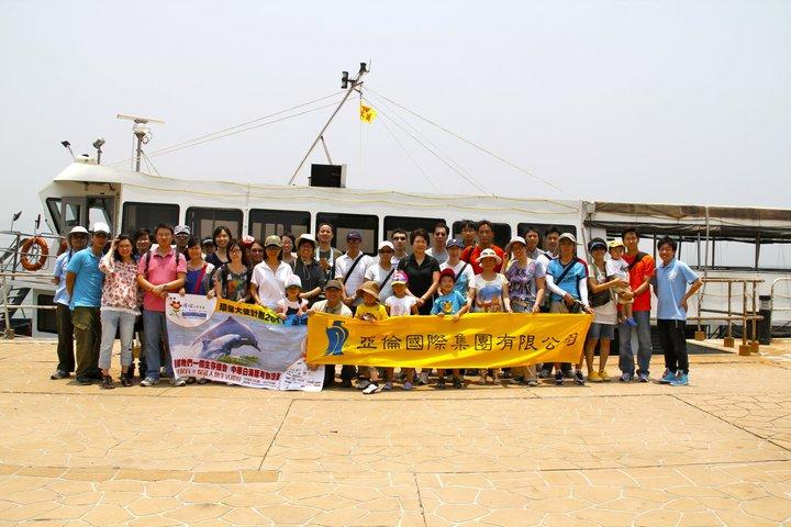 2011-DolphinCSR-亞倫國際