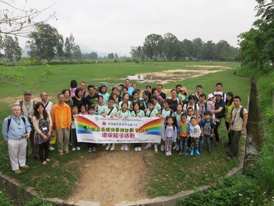 2013-環保親子活動-離島區各界協會-1