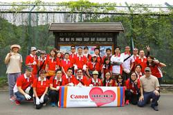 2015-清除薇甘菊-Canon-1