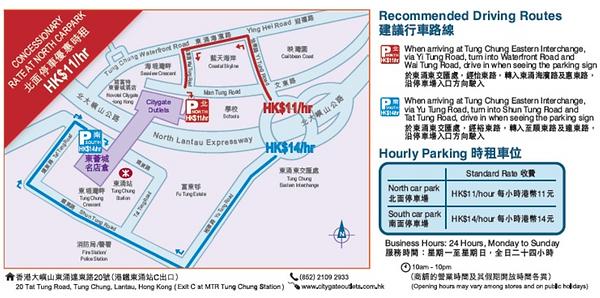 東薈城南北翼拍車路線圖.png