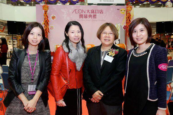 Aeon 永旺新店開幕捐助