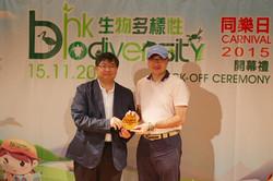2015-九龍公園-漁護署-香港生物多樣性節1