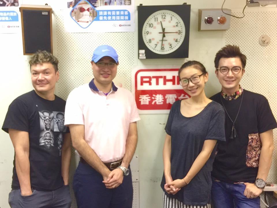2016-香港電台第二台-Made-in-Hong-Kong-李志剛-電台直播2