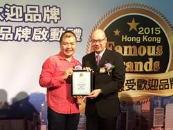 2015-HKFamousBands