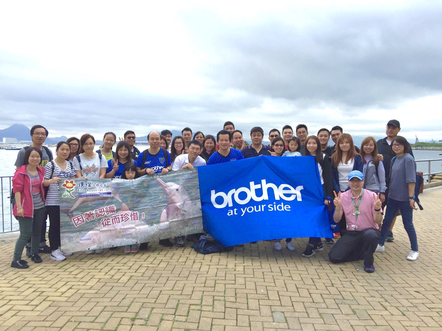 Brother International HK