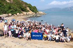 Sony Hong Kong