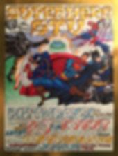 Superhero Stu, LLC