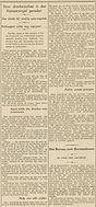 alicohen HD 17 02 1936.jpg