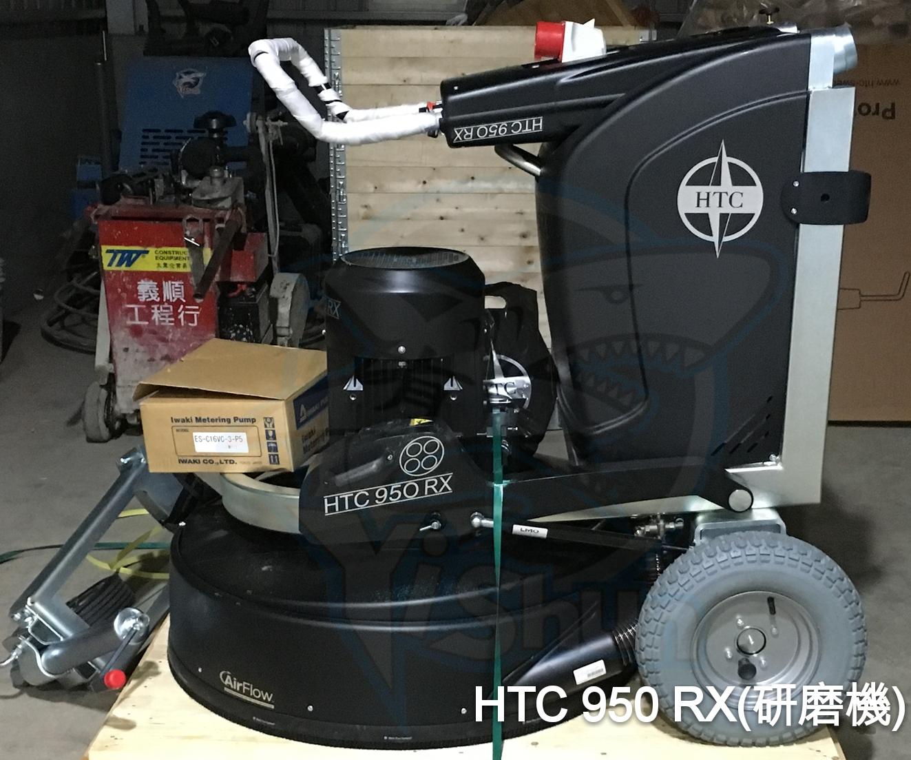 HTC研磨機