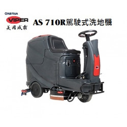 VIPER AS710R