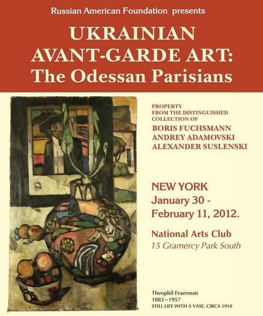 n_raaf_ukrainian-avant-garde_poster_10090127736_o