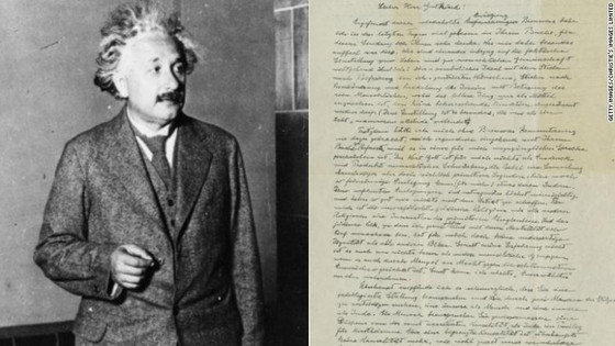 Letter By Einstein Calling God A 'Product Of Human Weakness' Just Sold For $2.9M