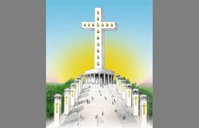 The plan for the cross's final look.