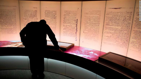 Dead Sea Scroll Fragments In Museum Of The Bible Likely Forgeries