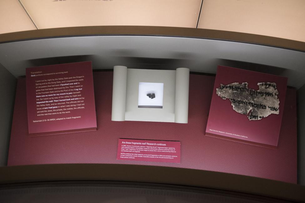 Some fragments have been removed from an exhibit on the Dead Sea Scrolls at the Museum of the Bible in Washington, D.C. File Photo by Kevin Dietsch/UPI