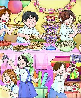 web foto infantiles.jpg