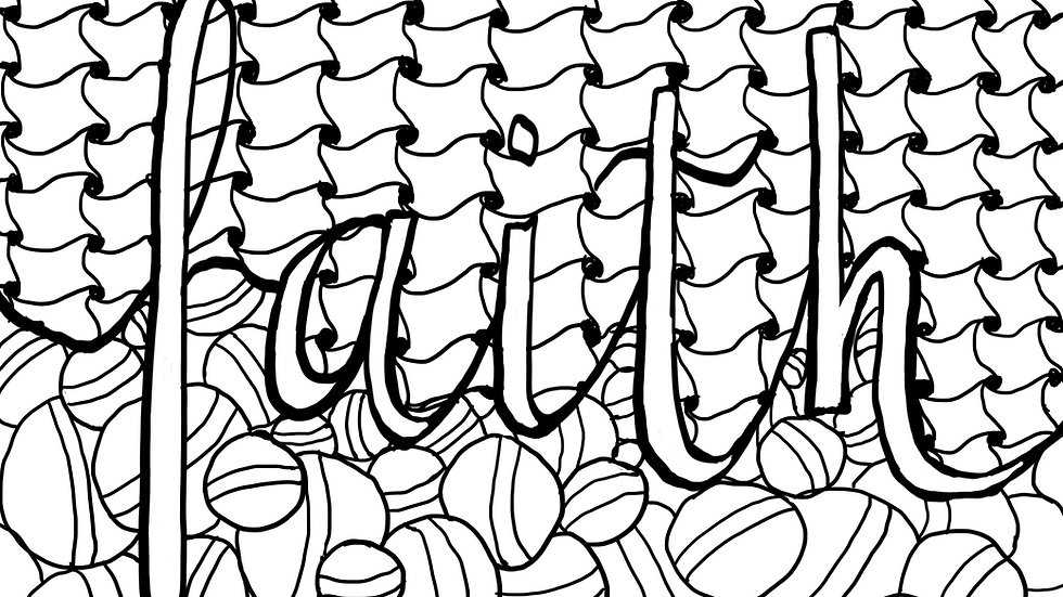 Zentangle Coloring Sheet - Faith