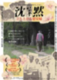 2019チラシ_オモテ画像.jpg