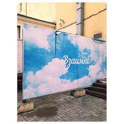 Instagram - #saintpetersburg #artificialsky