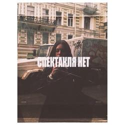 Instagram - #noshow #saintpetersburg