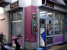 西橋本2-1.jpg