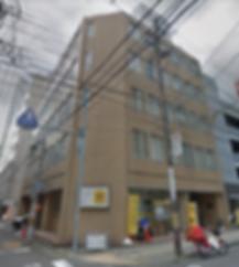 Tea&Talk, 502 Sakura Ōmachi building