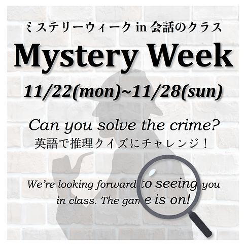 MysteryWeek2021.png