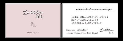 semi-order1.png