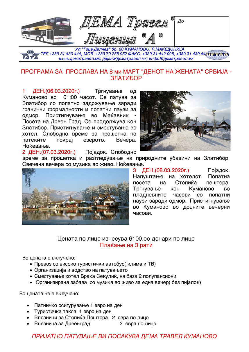 ZLATIBOR 8 MI MART Braka Sekulik-page-00